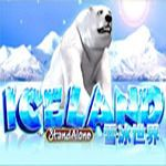 Iceland SA